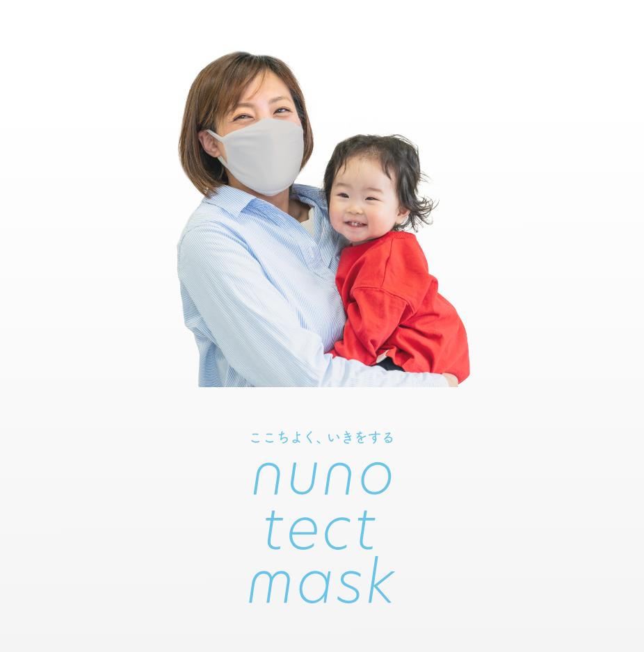 nunotect mask