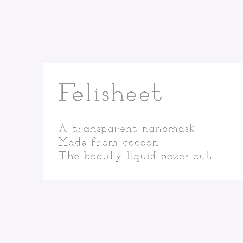 Felisheet