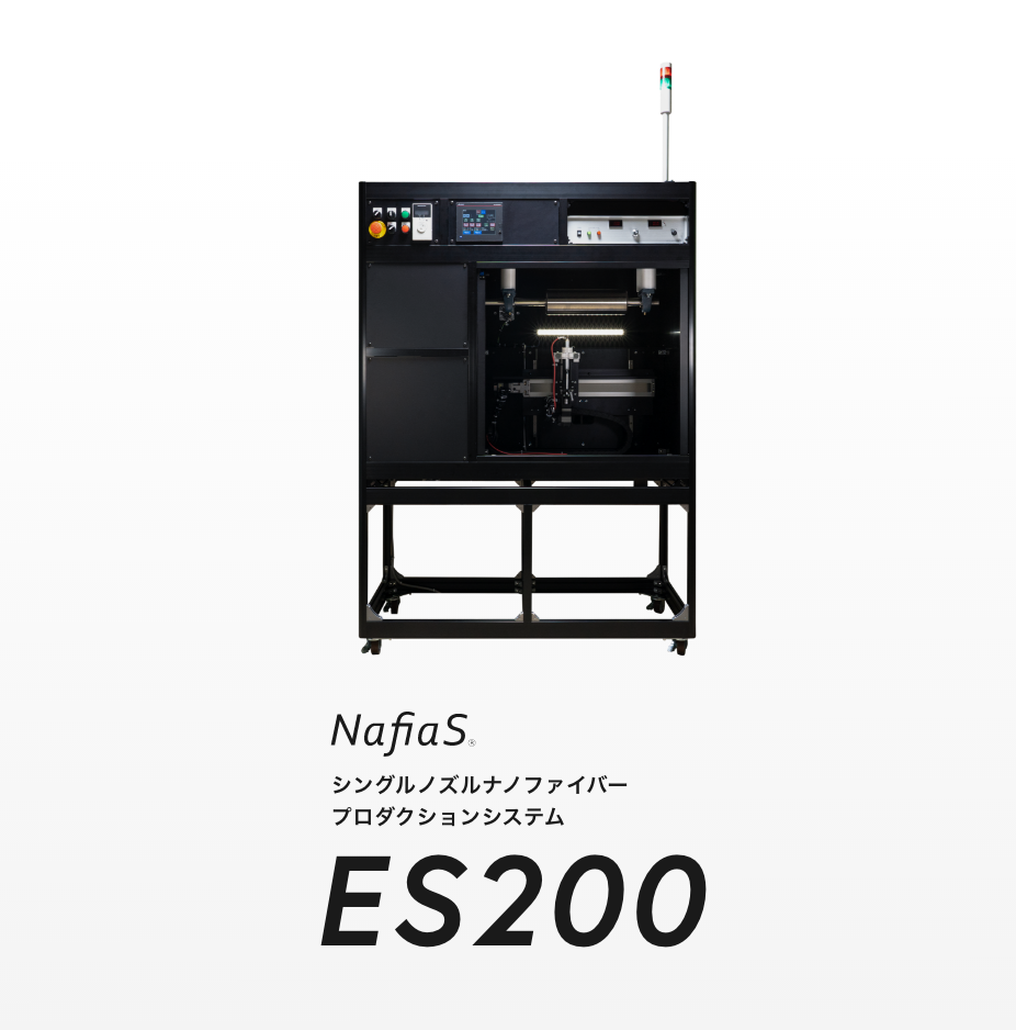 ES200